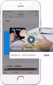 整合营销-视频广告形式