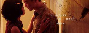华康字型:手写「爱情体」,让七夕回归传统