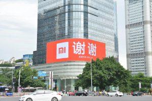 小米公司的户外广告照片